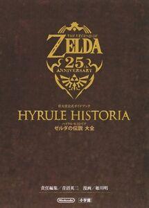 The-Legend-of-Zelda-Hyrule-Historia-Japan-25th-Anniversary-Art-Book-NEW