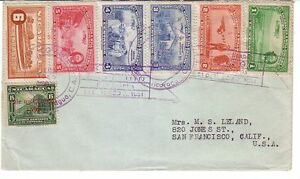 NICARAGUA - 1931 COLORFULL FRANKING COVER CIRCULATED TO USA