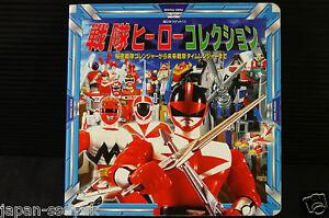 JAPAN-Book-Sentai-Hero-Collection-Gorenger-kara-Timeranger-made