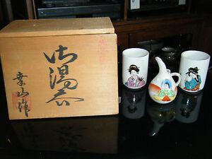 Lot-of-2-Tea-Cups-Mini-Pitcher-and-Wood-Storage-Box