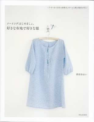 FAVORITE FABRIC AND CLOTHES - Japanese Craft Book