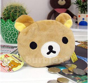 San-X Rilakkuma Plush Coins Bag (Brown Bear Head Purse Storage Bag)