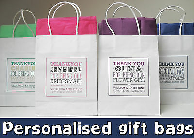 PERSONALISED PAPER WEDDING CHRISTENING FAVOUR PARTY GIFT BAGS - EMPTY