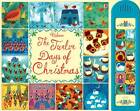 Noisy Twelve Days of Christmas by Lesley Sims (Board book, 2012)
