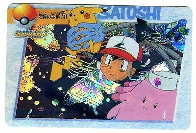 POKEMON BANDAI 1998 POCKET MONSTERS HOLO N°  51 PIKACHU + SATOSHI