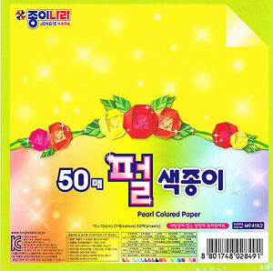 50-Sheets-Pearlescent-Origami-Craft-Paper-Single-and-Double-Sided