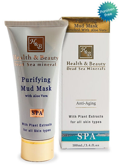 Health and Beauty Dead Sea Purifying Mud Mask with Aloe Vera