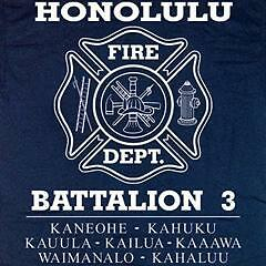 Honolulu-Fire-Department-Battalion-3-Hawaii-T-shirt-L