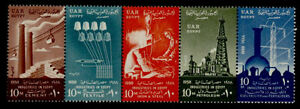 Egypt-451a-MNH-Industry-Weaving-Energy-Oil-Industry-Steel