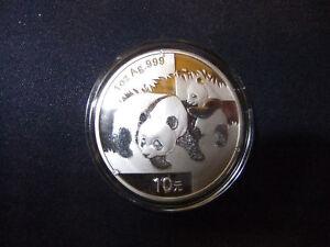 2008-SILVER-COIN-1-OZ-Ag-999-PANDA-COIN-MINT