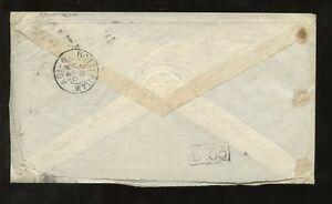 GB QV STATIONERY ENV.2 1/2d 1894 to HOLLAND...CHRISTMAS DAY POSTMARK ROTTERDAM