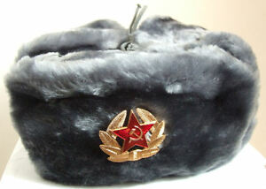 676d2e49b14 RUSSIAN AUTHENTIC USHANKA GRAY MILITARY HAT W  SOVIET RED ARMY BADGE ...