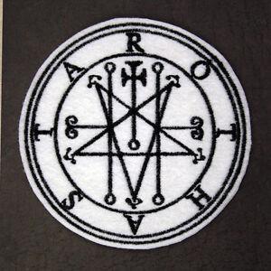 Vigilo Confido Patch Embroidered ASTAROTH S...