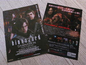 BIOHAZARD-DAMNATION-RESIDENT-EVIL-2012-CAPCOM-CG-3D-JAPAN-POSTER-CHIRASHI-ZOMBIE