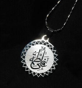 Beautiful-islamic-shia-pendant-with-the-names-of-Imam-Ali-and-Fatimah-Zahra