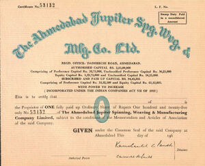 The-Ahmedabad-Jupiter-Spinning-Weaving-Mfg-Co-India-Rupees-stock-certificate