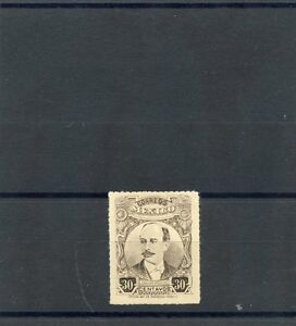 MEXICO Sc 616(MI 545a)*VF OG ROULETTED $175