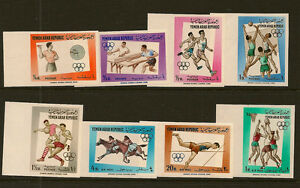 OLYMPIC-GAMES-1964-YEMEN-A-R-Tokyo-Olympics-set-imperf-SG-247-5-unmounted-mint