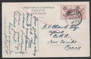 Egypt covers 1923 PPC Shepherds Hotel to Paris