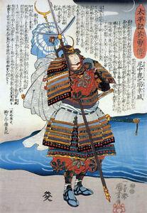 Yamanaka Yukimori 22x30 Samurai Hero Japanese Print Asian Art Japan Warrior