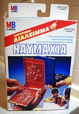RARE VINTAGE 1992 BATTLESHIP NAVMAXIA GREEK TRAVEL BOARD GAME MB NEW MIB !