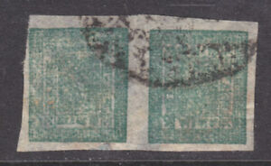 Nepal-Sc-9a-used-1886-4a-green-imperf-Tete-Beche-Pair
