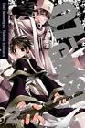 07-Ghost: 2 by Yukino Ichihara, Yuki Amemiya (Paperback, 2013)