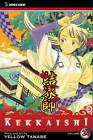 Kekkaishi: 34 by Yellow Tanabe (Paperback, 2012)