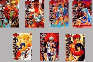 GOMADEN SHUTENDOJI GO NAGAI JAPANESE ANIME MANGA BOOK VOL.1-7 SET
