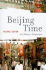 Beijing Time by Hsiu-ju Stacy Lo, Michael Dutton, Dong Dong Wu (Paperback, 2010)