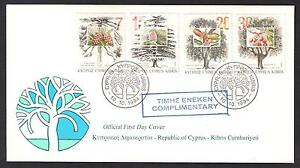 1994 TREES OF CYPRUS OFFICIAL FDC HANDSTAMPED COMPLIMENTARY PINE,CEDAR,OAK,BERRY