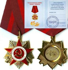Soviet-CCCP-USSR-Russian-Medal-65-years-VICTORY-WWII-FIRST-st-document