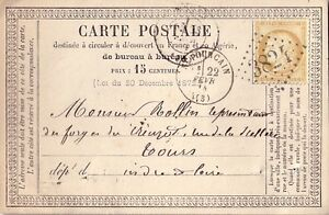 ALLIER-ST-POURCAIN-DU-22-FEVRIER-1874-N-59-OBLITERATION-GC3824-CARTE-PRECURSEUR