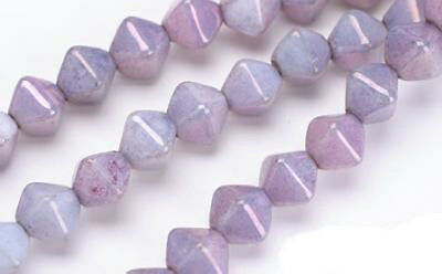 50 Lavender Luster Bicone Czech Glass Beads 6MM