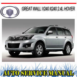 s l300 great wall v240 x240 2 4l hover 2009 2011 service repair manual great wall x240 wiring diagram at panicattacktreatment.co