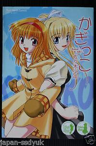 JAPAN-Sasaki-Shounen-manga-Kanon-Air-Kagikko