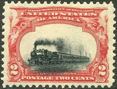 "#295 VAR. SUPERB OG NH GEM (95 XQ GRADE) WITH LOW SHIFTED ""TRAIN' ERROR BP2090"