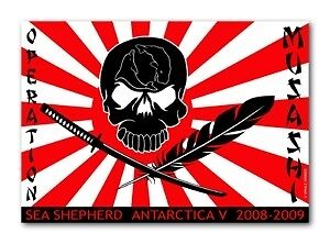 Sea Shepherd (out of print ) Sticker - Japanese, Operation Musashi 2008-2009