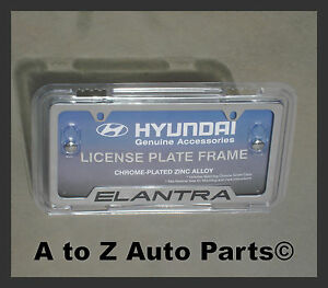 New 2005 2017 Hyundai Elantra Chrome License Plate Frame