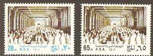 SAUDI ARABIA #834-5 MINT NH CV$5.00