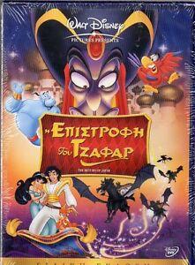Aladdin-The-Return-Of-Jafar-DVD-Language-English-Hebrew-Greek-Bulgarian