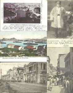 HUGE-lot-25-postcards-1-photo-Greece-stamp-1899-50s