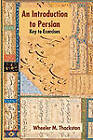 Introduction to Persian by W. M. Thackston (Paperback, 2010)