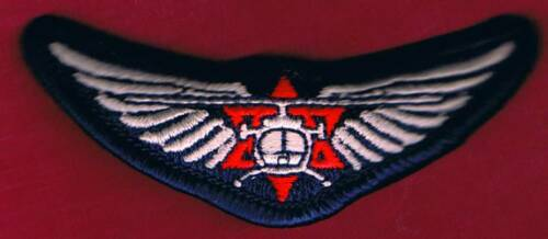ISRAEL REDCROSS CLOTH PADDED PILOT WING CHOPPER AIRLIFTING INTENSIVE CARE RARE