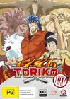 Toriko : Collection 1 (DVD, 2013, 2-Disc Set)