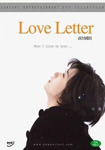 Love Letter 1995 DVD