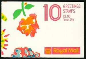 SgFY1, 1989 Greetings Stamps BOOKLET. CAT £50.