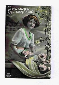 Greek-Young-Lady-with-Roses-1917-Real-Photo-Hand-Colored-Postcard-RPPC