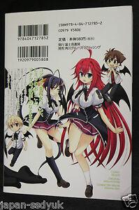 JAPAN-Hiroichi-manga-High-School-DxD-Asia-amp-Koneko-Himitsu-no-Keiyaku
