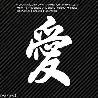 (2x) Love Kanji Sticker Die Cut Decal Vinyl chinese character japanese